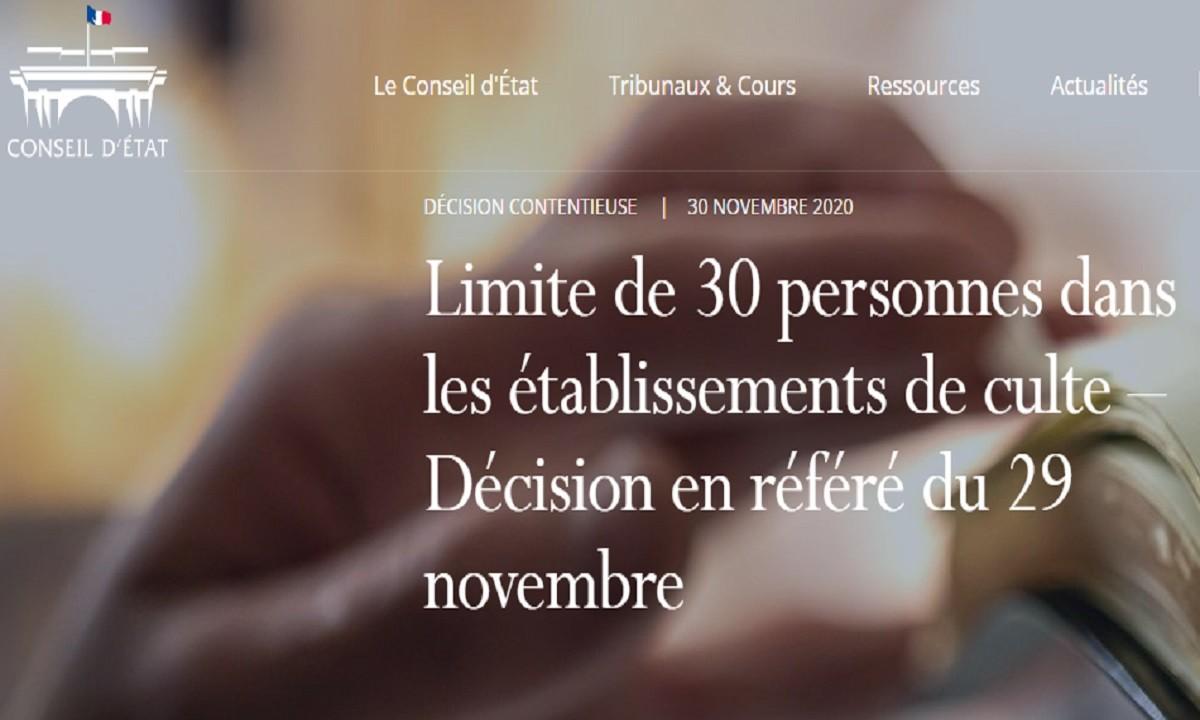 Γαλλικό ΣτΕ: Αντισυνταγματικό το όριο πιστών στις Εκκλησίες όταν μπαίνουν όσοι θέλουν στα εμπορικά