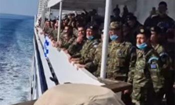 Καστελόριζο: Viral στα social media γίνεται βίντεο που δείχνει Έλληνες στρατιώτες να τραγουδούν τον Εθνικό Ύμνο και το Μακεδονία Ξακουστή, ενώ πλησιάζουν στο Καστελόριζο.