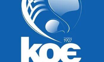 ΚΟΕ: Δύο νέα κρούσματα κορονοϊού στο ΟΑΚΑ