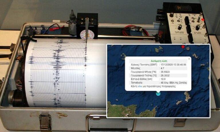 ΕΚΤΑΚΤΟ – Σεισμός στην Κρήτη: Βορειοανατολικά της Σητείας το επίκεντρο