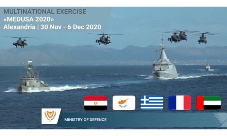 Ελληνοτουρκικά: Παρακολουθεί με δέος η Τουρκία τα ελληνικά πλοία στην άσκηση Μέδουσα