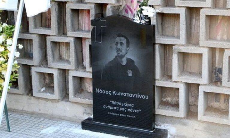 Αδερφή Νάσου Κωνσταντίνου: «Ζήτησε να μας δει ο Γκαρσία, αυτά είπαμε»