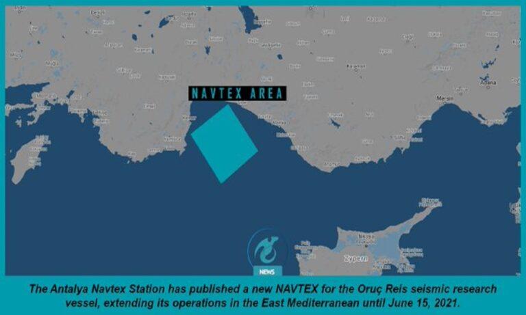Oruc Reis: Με νέα NAVTEX στην Aνατολική Μεσόγειο έως τις 15 Ιουνίου του 2021