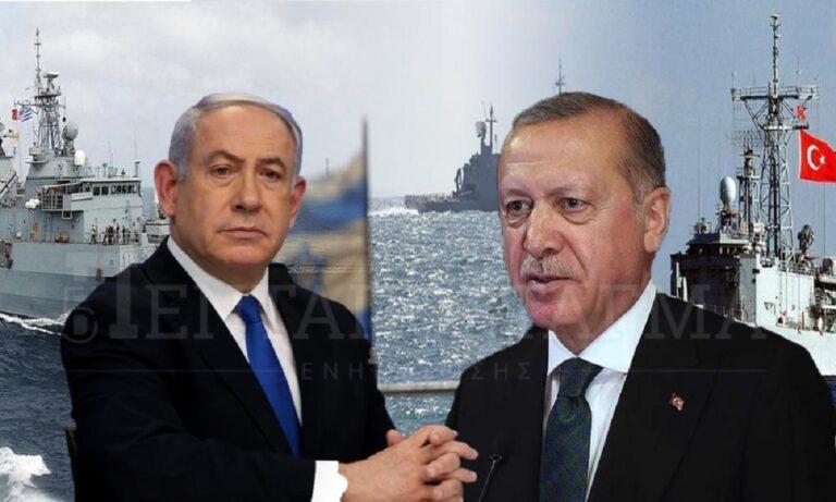 Ο Ερντογάν παρακαλάει τον Νετανιάχου: Απομόνωση της Ελλάδας, το σχέδιο της Τουρκίας