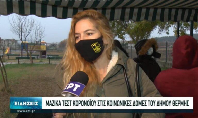 Άρης: Γυναίκα κάνει δηλώσεις στην ΕΡΤ φορώντας μάσκα των «κιτρινόμαυρων»! (vid)