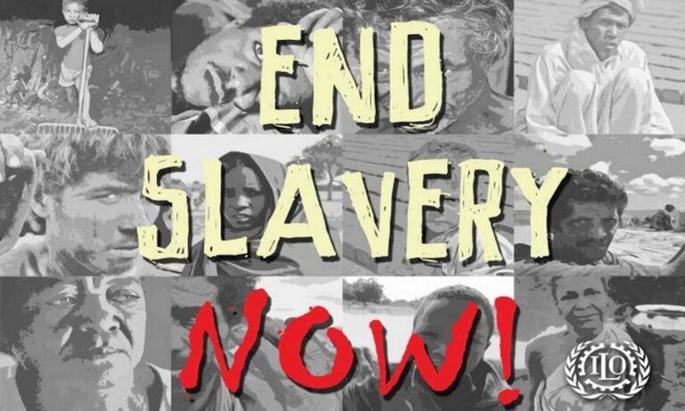 2 Δεκεμβρίου: Παγκόσμια Ημέρα για την Εξάλειψη της Δουλείας