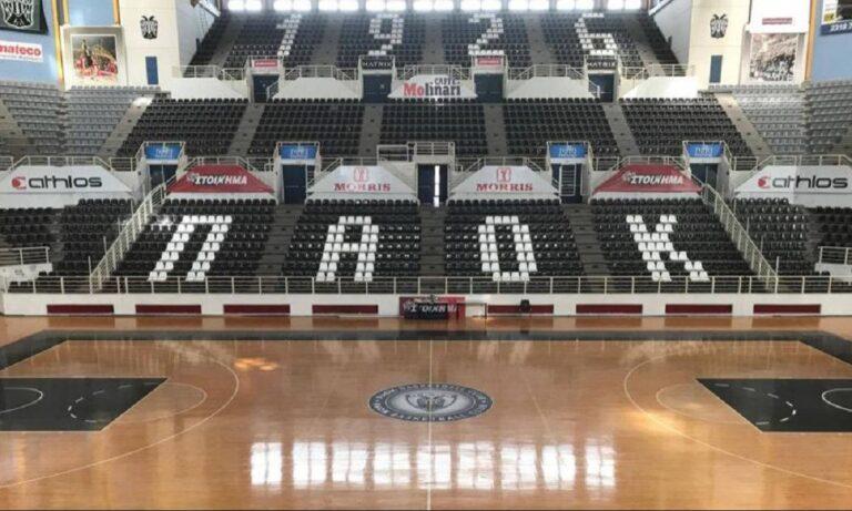 ΠΑΟΚ: Διαθέτει το «PAOK Sports Arena» για κέντρο εμβολιασμού