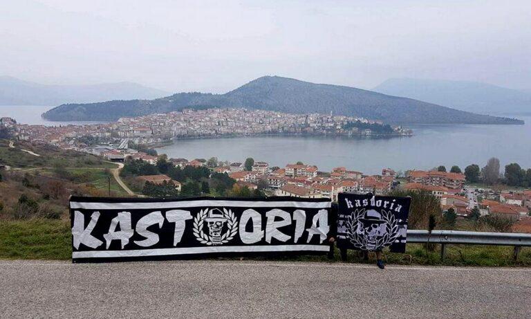 Τρομερή πρωτοβουλία του ΣΦ ΠΑΟΚ Καστοριάς: Δίπλα στους μαθητές και σε όσους έχουν ανάγκη!