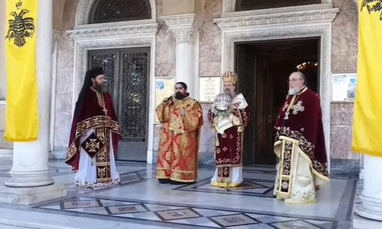 Γιορτή του Αγίου Ανδρέα: Με την περιφορά της Τιμίας Κάρας του Αγίου, εντός του Ιερού Ναού και περιμετρικά αυτού, ολοκληρώθηκε στις 11 το πρωί.