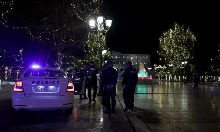 Παραμονή Πρωτοχρονιάς: Πόσα είναι τα αστυνομικά μπλόκα στην Αττική