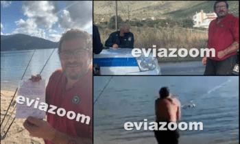 Απίστευτος ψαράς στην Εύβοια: Ψαράς έφαγε πρόστιμο 300 ευρώ και το έκανε... δόλωμα! (vid+pics)
