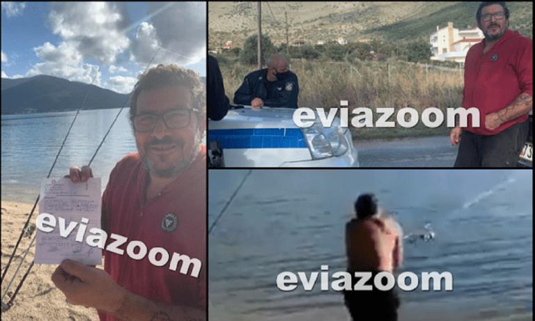 Απίστευτος ψαράς στην Εύβοια: Ψαράς έφαγε πρόστιμο 300 ευρώ και το έκανε… δόλωμα! (vid+pics)