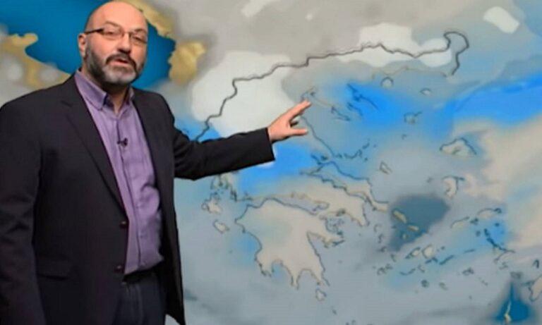 Καιρός – Σάκης Αρναούτογλου: Χαλάει ο καιρός το Σαββατοκύριακο – Σε ποιες περιοχές θα χιονίσει (vid)
