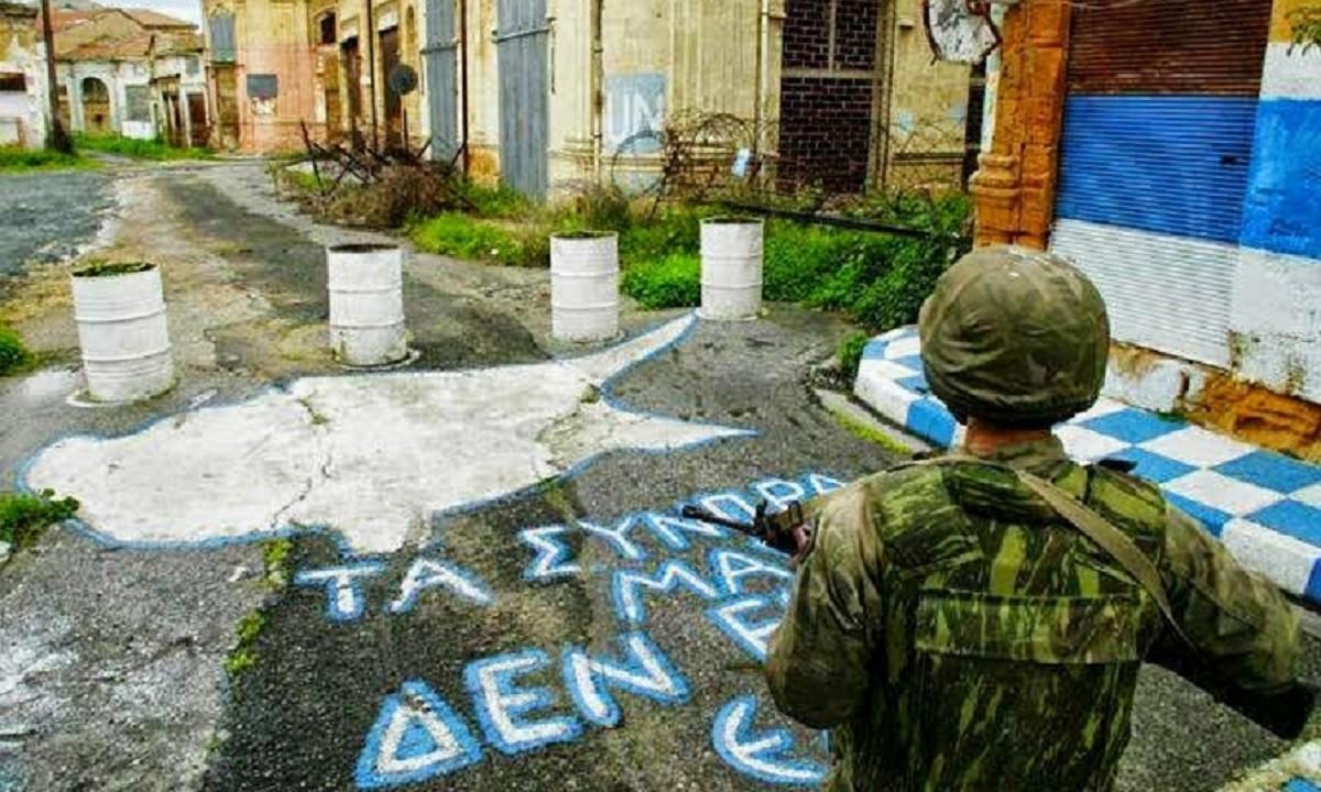 Σαν Σήμερα 30/12: Χαράσσεται η Πράσινη Γραμμή στη Λευκωσία