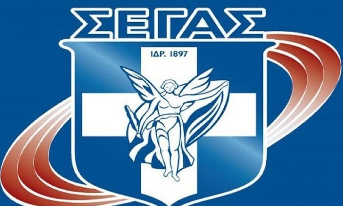 Εκλογές ΣΕΓΑΣ: Στις 16 Ιανουαρίου στην Αθήνα με τη σύμφωνη γνώμη της Πολιτικής Προστασίας!