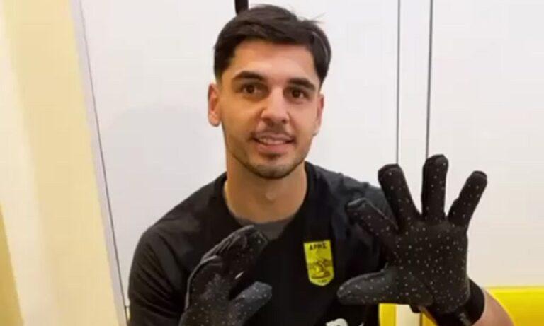 Μάριος Σιαμπάνης: Έτοιμος για επιστροφή, με νέα γάντια! (vid)