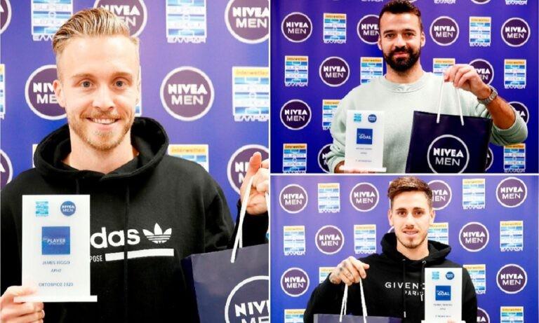 Άρης: Βραβεύσεις για Γκάμα, Τζέγκο και Μαντσίνι από τη Super League (vid)