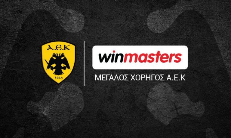 ΑΕΚ: Μεγάλος χορηγός η winmasters!