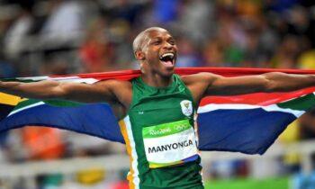 Λούβο Μανιόνγκα: Τα ναρκωτικά τον κρατούν εκτός ολυμπιακών αγώνων