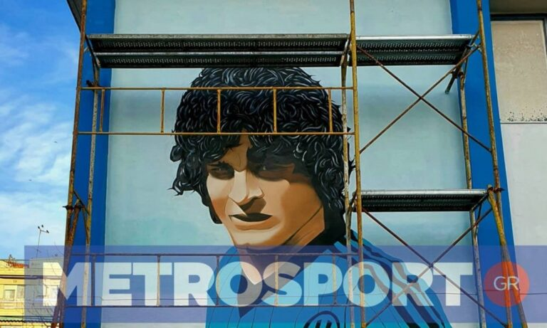 Βασίλης Χατζηπαναγής: Eντυπωσιακό το γκράφιτι του Έλληνα… Μαραντόνα! (pic)