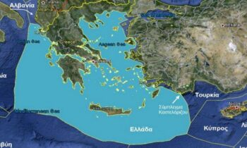 Ελληνοτουρκικά: Η Τουρκία εξελίσσεται στον μεγαλύτερο πονοκέφαλο των ΗΠΑ στην περιοχή της Ανατολικής Μεσογείου