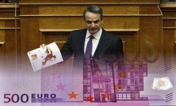 Μητσοτάκης - 500 ευρώ: Η κυβέρνηση της Νέας Δημοκρατίας πλέον σπάει το ένα ρεκόρ αναισχυντίας μετά το άλλο.