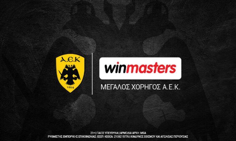 Η winmasters Μεγάλος Χορηγός της ΑΕΚ