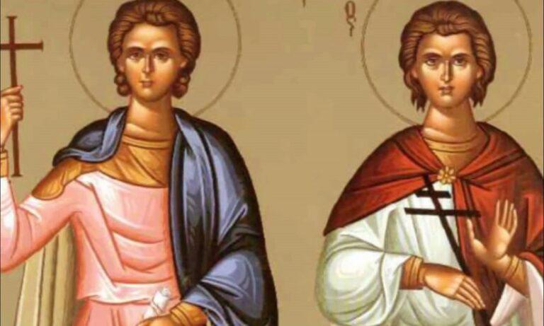 Εορτολόγιο Τετάρτη 13 Ιανουαρίου: Ποιοι γιορτάζουν σήμερα