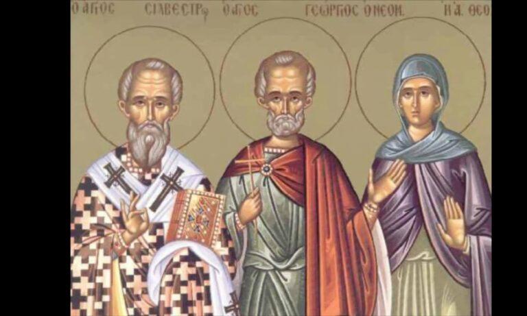 Εορτολόγιο Σάββατο 2 Ιανουαρίου: Ποιοι γιορτάζουν σήμερα