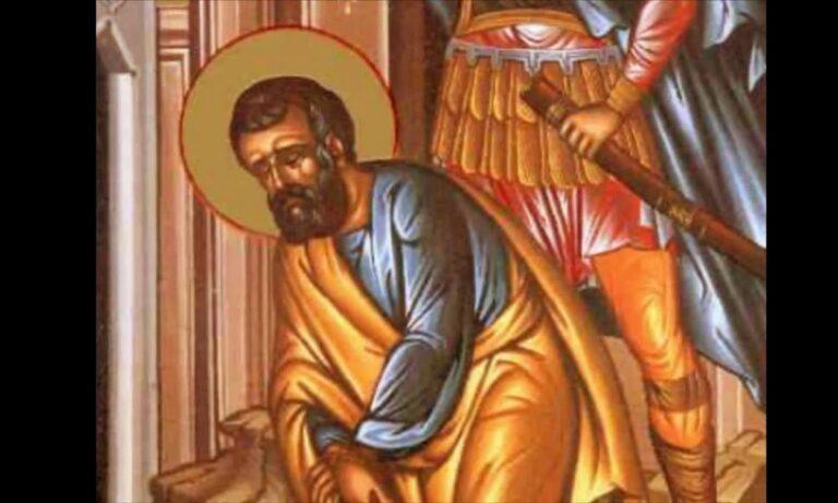 Εορτολόγιο Σάββατο 9 Ιανουαρίου: Ποιοι γιορτάζουν σήμερα