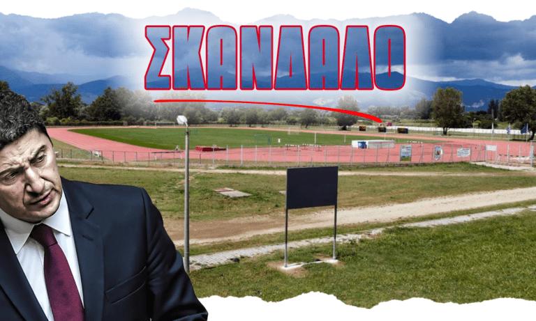 Λευτέρης Αυγενάκης: ΝΕΟ ΣΚΑΝΔΑΛΟ με την υπερτιμολόγηση του τάπητα στίβου στο Πανθρακικό της Κομοτηνής!