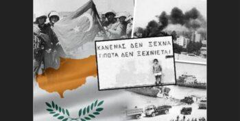 Κύπρος Εκλογές: Η επικείμενη πενταμερής αποτελεί άλλη μία απέλπιδα προσπάθεια του ΟΗΕ για γεφύρωση του χάσματος μεταξύ των πάγιων στρατηγικών επιδιώξεων της Τουρκίας