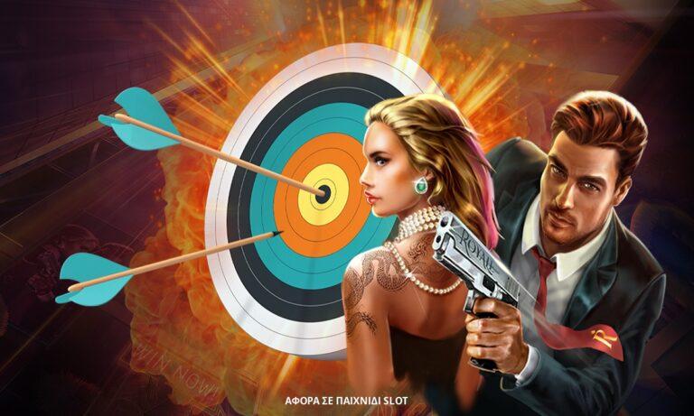 Combo Boost προσφορά* στο Agent Royale!
