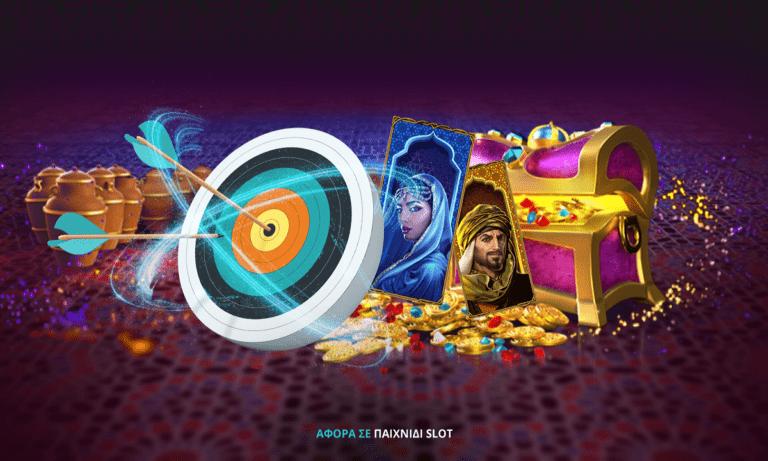 Combo Boost προσφορά* στο Ali Baba's Luck Megaways!
