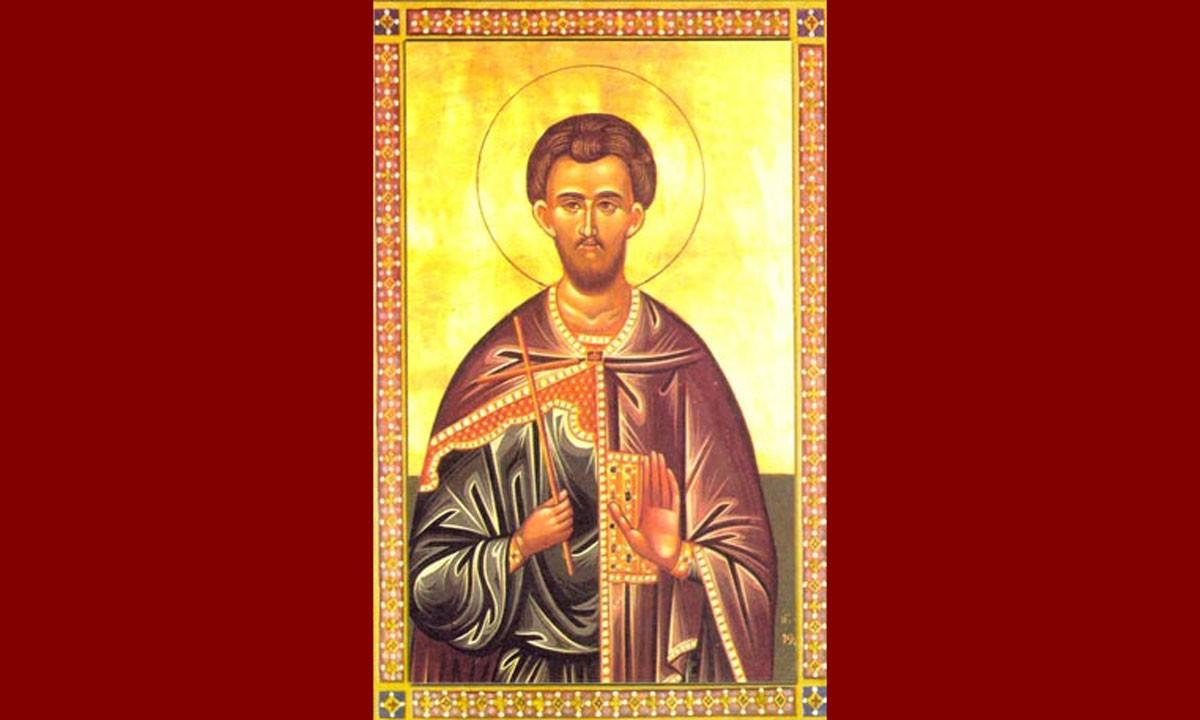 Εορτολόγιο Σάββατο 23 Ιανουαρίου: Ποιοι γιορτάζουν σήμερα