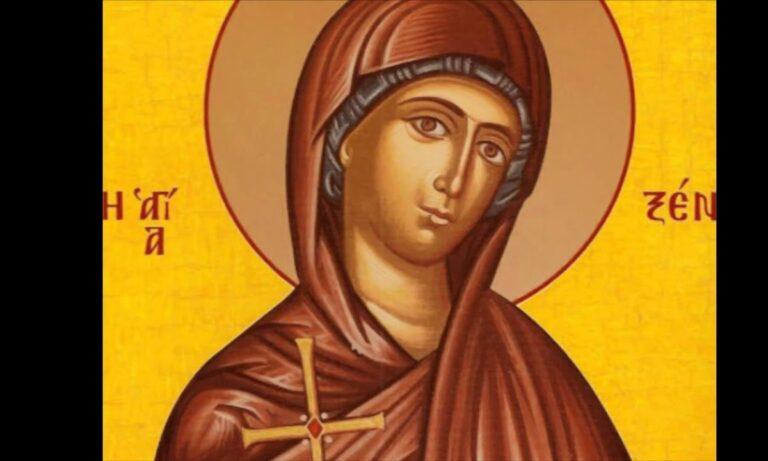 Εορτολόγιο Κυριακή 24 Ιανουαρίου: Ποιοι γιορτάζουν σήμερα