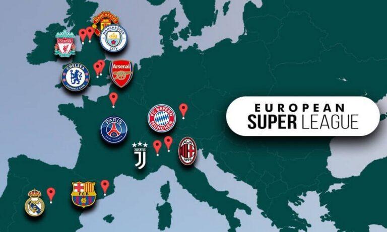 European Super League: Οι ομάδες που την αποτελούν