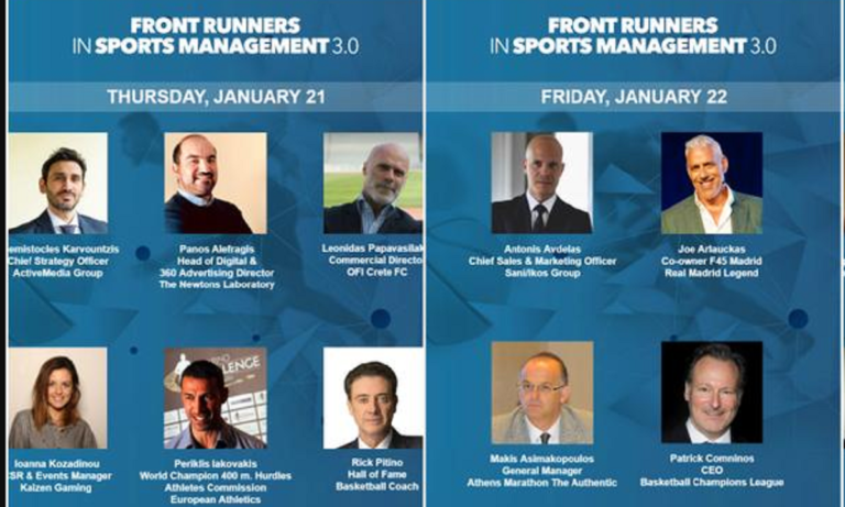 Σπουδαία ονόματα του αθλητισμού στο «Front Runners 3.0»