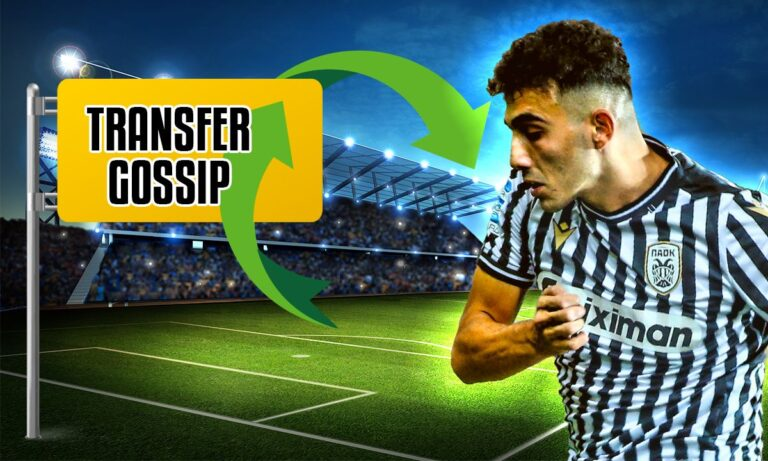 Transfer Gossip: Ο Μιχαηλίδης είναι πιθανό να φύγει άμεσα από τον ΠΑΟΚ