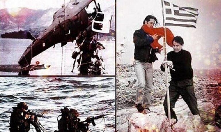 Ίμια 1996: Οι τελευταίες στιγμές πριν την τραγωδία (vid)