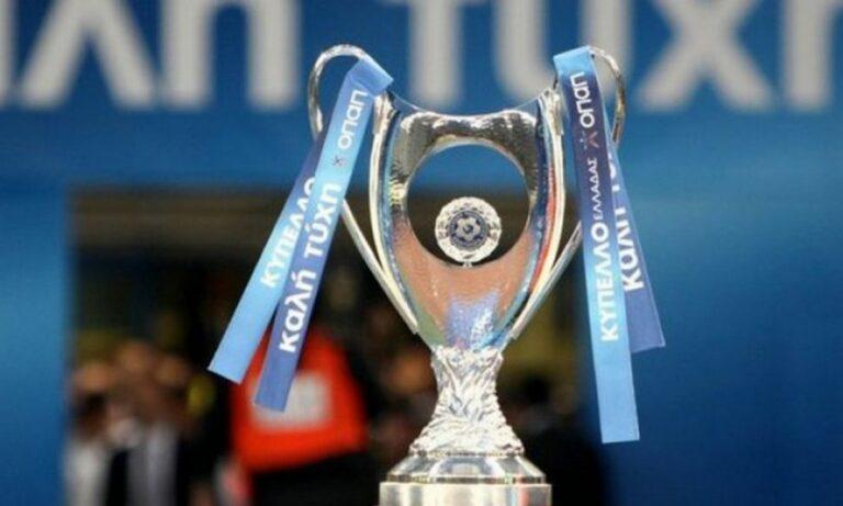 Κύπελλο Ελλάδος: Αρχίζει ο… δρόμος προς τον τελικό
