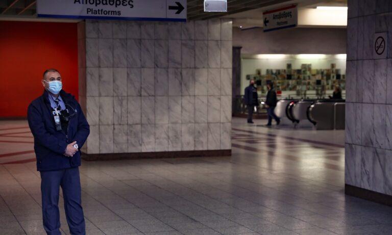 Μετρό: Αρνητές μάσκας γρονθοκόπησαν υπάλληλο!