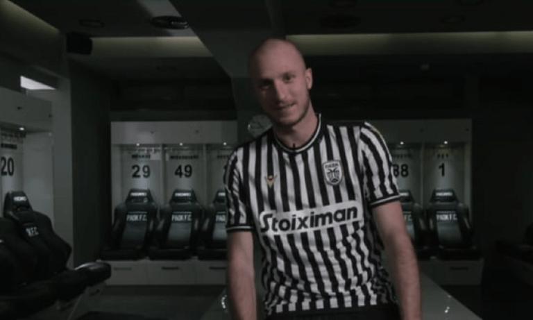 Κρμέντσικ: Επίσημα στον ΠΑΟΚ με το 27 στην πλάτη! (vid)