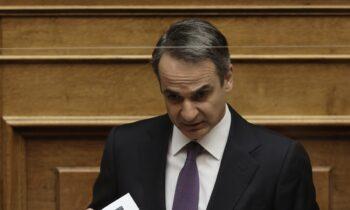 Μητσοτάκης: Αναβολή στο πρόστιμο των 500 ευρώ