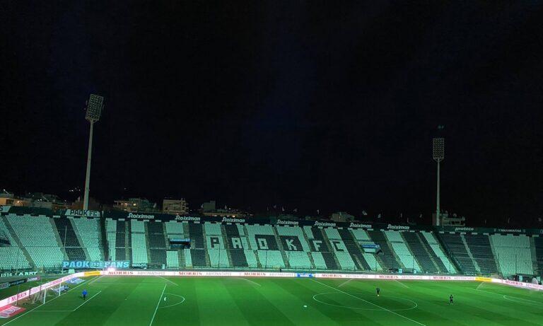 ΠΑΟΚ – ΑΕΚ: Black out στο γήπεδο της Τούμπας (pics)