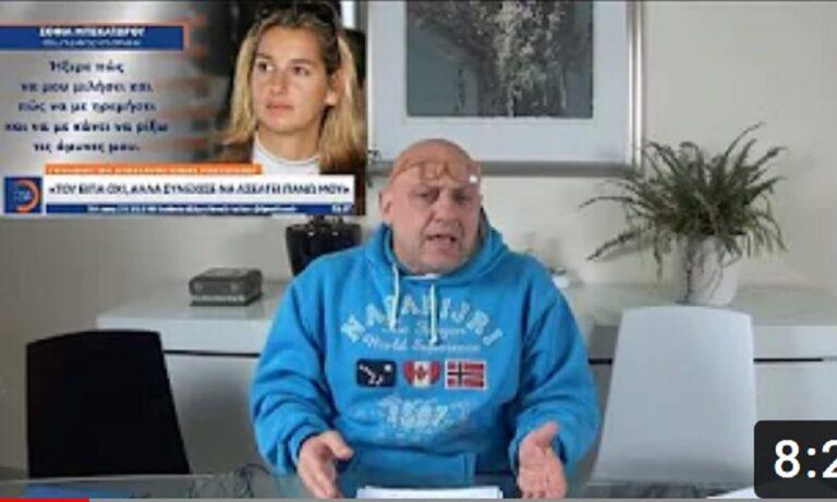 ΑΙΣΧΟΣ: Εμετικός Ραπτόπουλος για Μπεκατώρου: «Δεν μίλησε τότε γιατί έβαλε το μετάλλιο πάνω από τον βιασμό της»