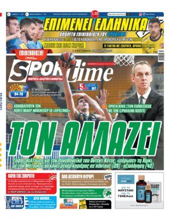 Εξώφυλλο Εφημερίδας Sportime - 22/1/2021