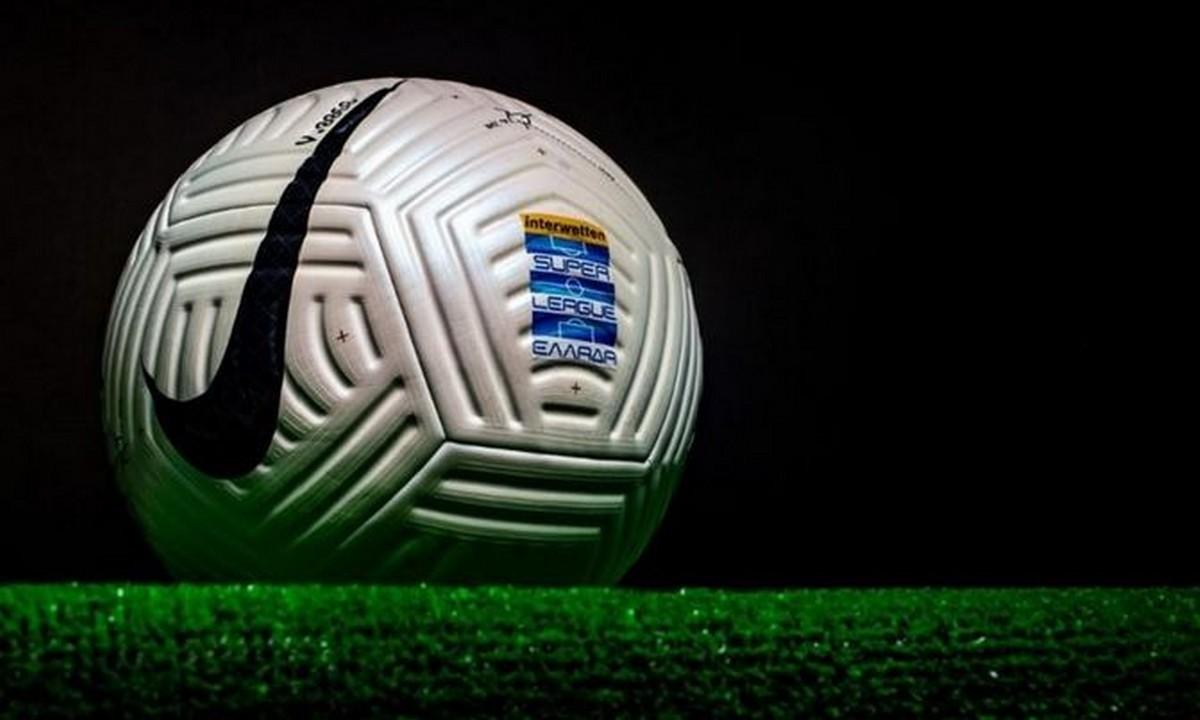 Super League 1: «Μάχες» σε Τρίπολη, «Ριζούπολη» και «Λεωφόρο»