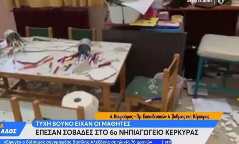 Σχολεία: Έπεσαν σοβάδες στην Κέρκυρα – Μάθημα στην αυλή στο Ναύπλιο