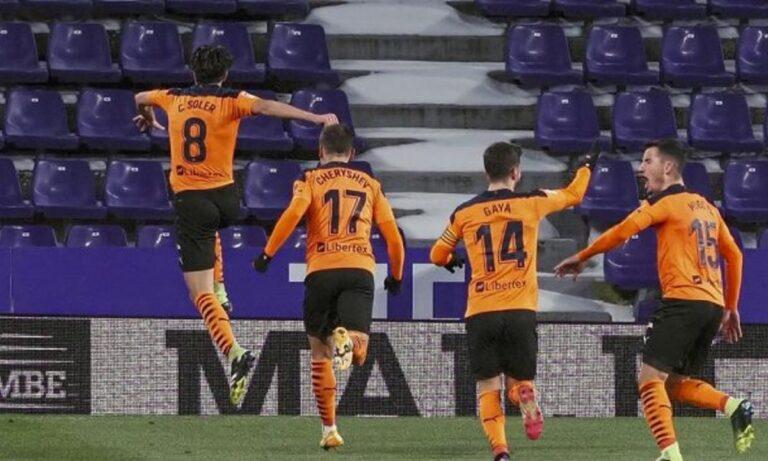 La Liga: Ανάσα με Σολέρ η Βαλένθια, ανέβηκε η Κάντιθ